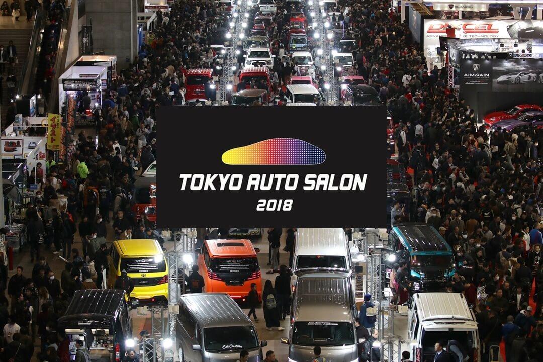 Tokyoautosalo2018 list