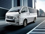 Thumb new hiace d