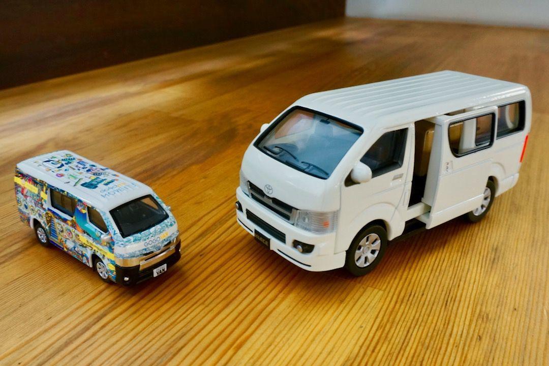 Hiace toy01 1 0