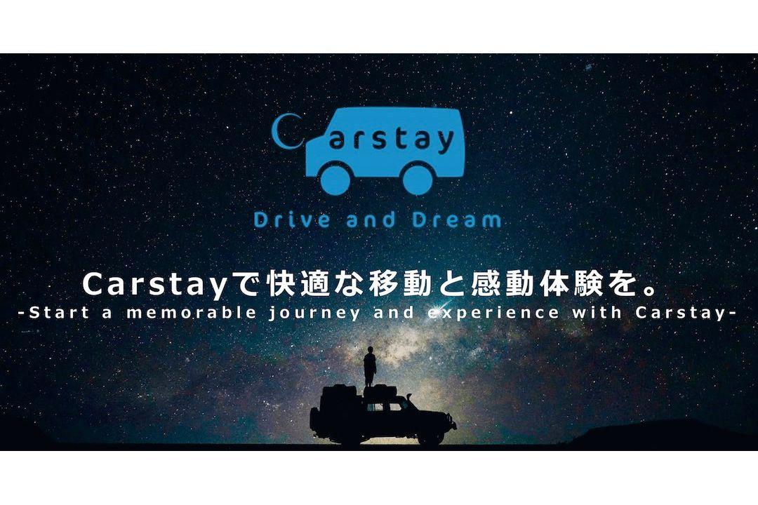 Carstay top