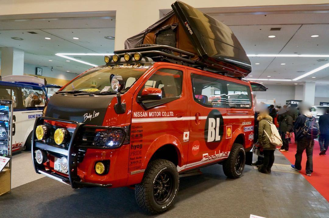 Osaka automesse2019 bodyline   1
