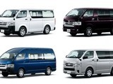 Thumb hiace model select