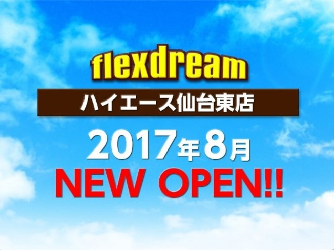 Article top flexdreamnewshop