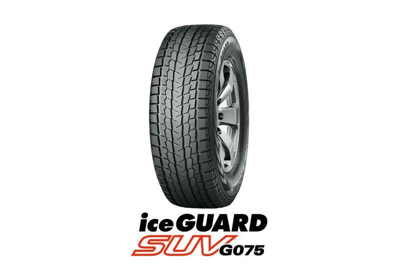 スタッドレスタイヤ「ice GUARD SUV G075」YOKOHAMAタイヤ