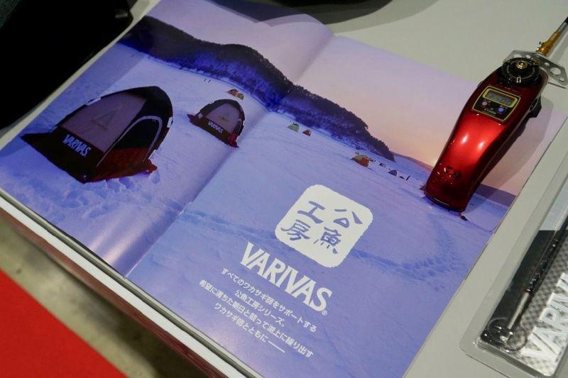 湖氷上のワカサギ釣りテント VARIVASテスター監修のフィッシングハイエース|200 HIACE NEEDSBOX VanLife