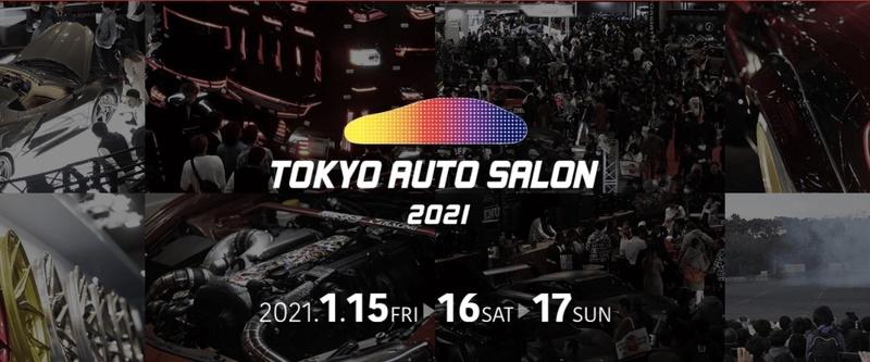 東京オートサロン2019