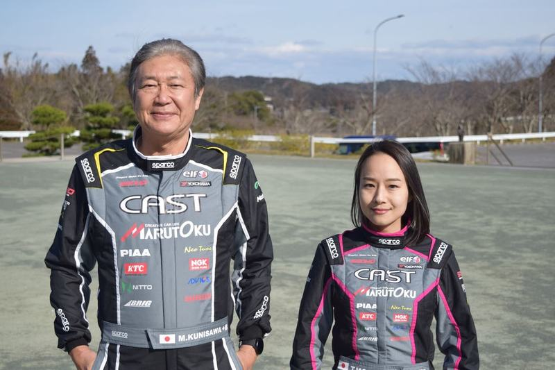 CAST RACING MARUTOKU ドライバーの国沢光宏、コ・ドライバーの槻島もも
