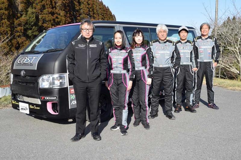 チーム CAST RACING