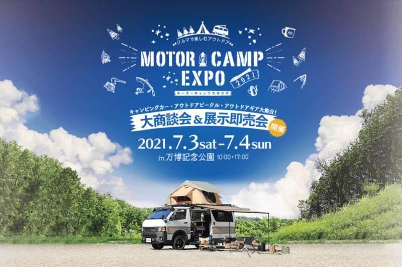 MOTOR CAMP EXPO 2021