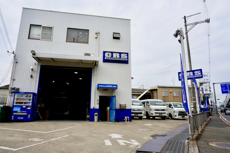 CRS大阪 ショップ外観