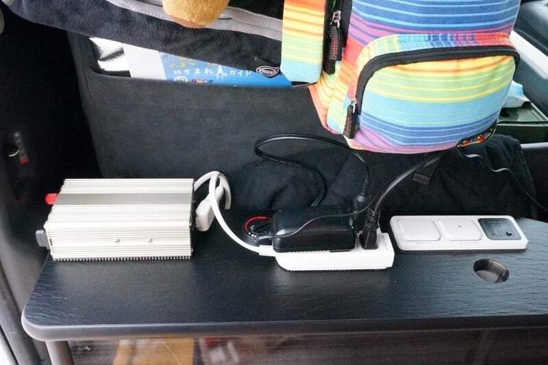 PC利用も可能な電源設備