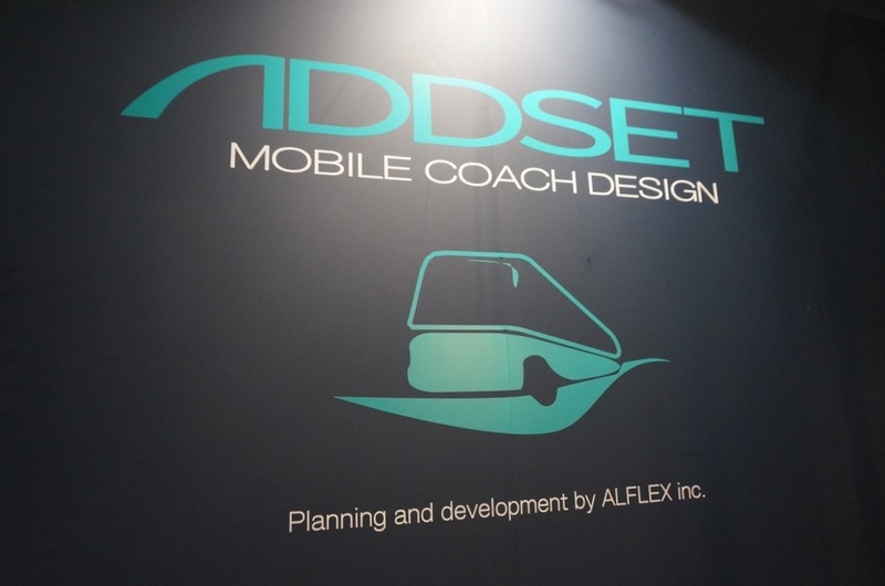キャンピングカーADDSET(アドセット)のブランドロゴ