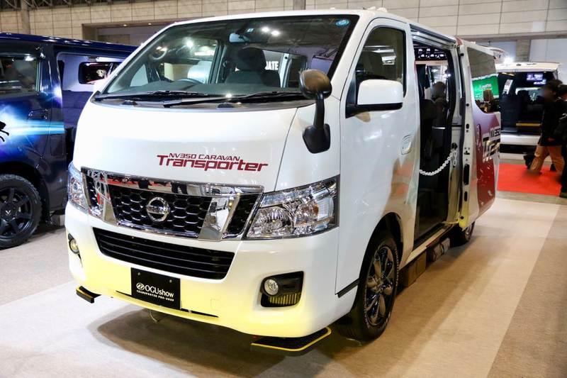 オグショー NV350キャラバン トランスポーター