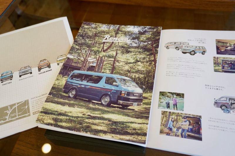 Renoca リノカの紙カタログ