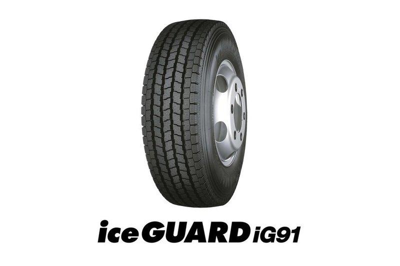 商用車用スタッドレスタイヤ「ice GUARD iG91 forVAN」YOKOHAMAタイヤ