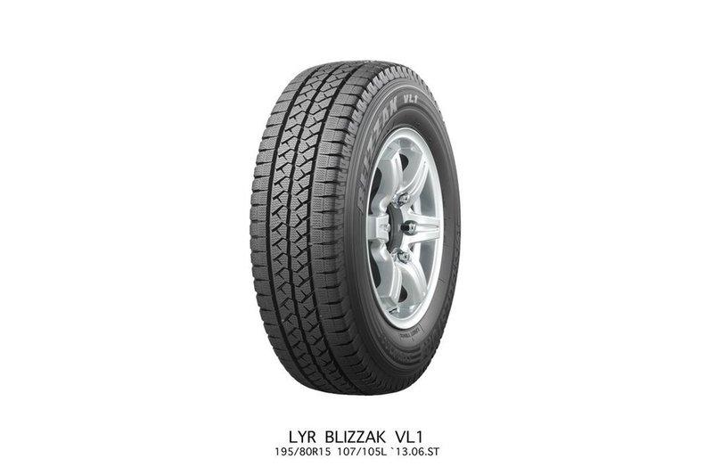 商用車用スタッドレスタイヤ「BLIZZAK VL1 」ブリヂストン