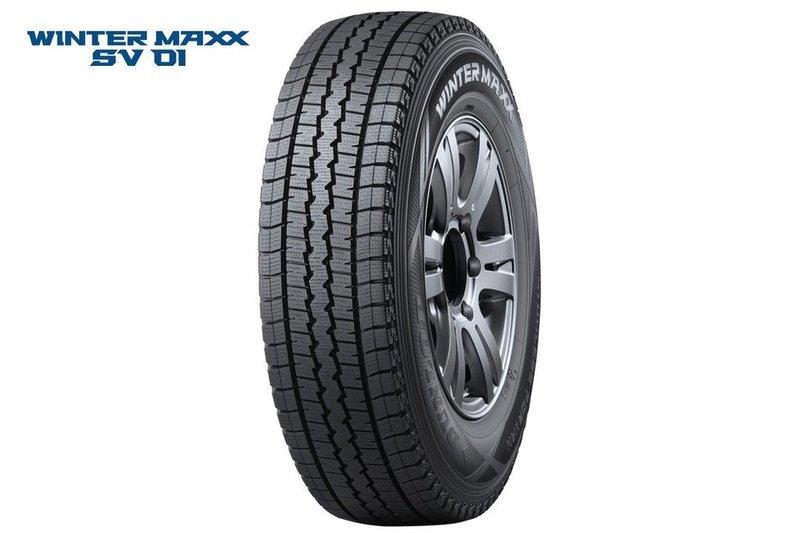 商用車用スタッドレスタイヤ「WINTER MAXX SV01」ダンロップ