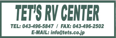 TET'S RV CENTER