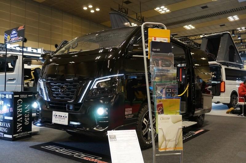 350MOTORING NV350キャラバン プレミアムGX 大阪オートメッセ2018