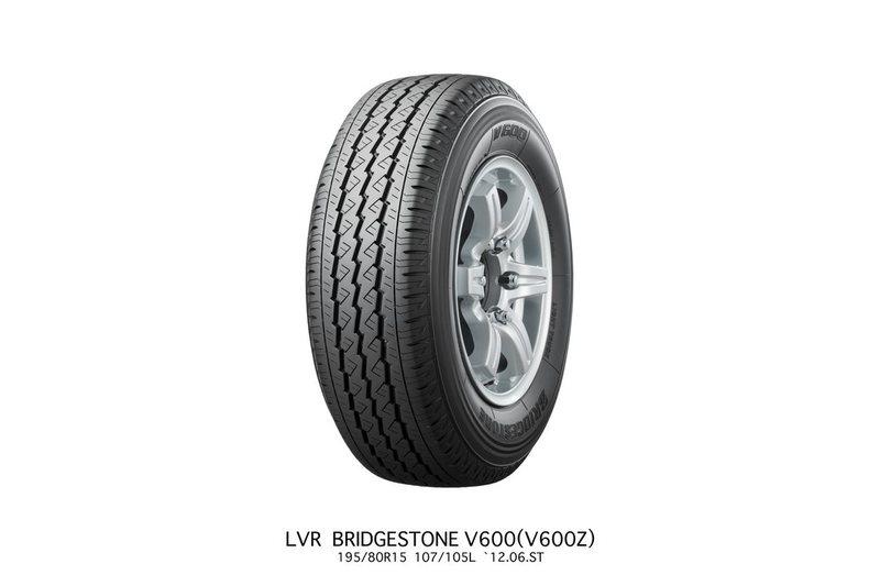 V600(ブイ600) ブリヂストン