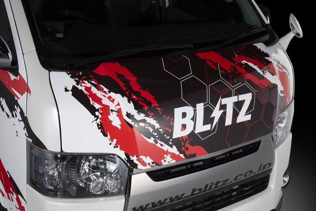 BLITZ / エアロスピード R コンセプト Aero Bonnet for HIACE STD