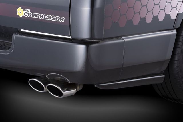 BLITZ / エアロスピード R コンセプトRear Side Protector for HIACE STD