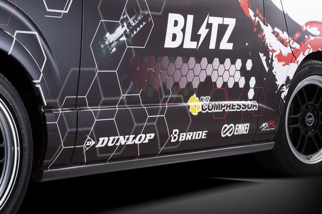 BLITZ / エアロスピード R コンセプトSide Spoiler for HIACE STD