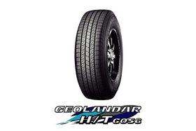 GEOLANDAR H/T G056