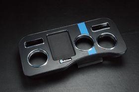 ブルーライン フロントワイドカップホルダーType1