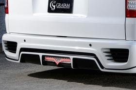 グラファム・リアバンパースポイラー(専用のマフラーカッター付) 1・2・3・4型・200系スーパーロングハイルーフ