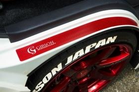 GIBSON  ステップボード カーボンシート(レッド・ブラック) ※左右2個セット ハイエース200系共通