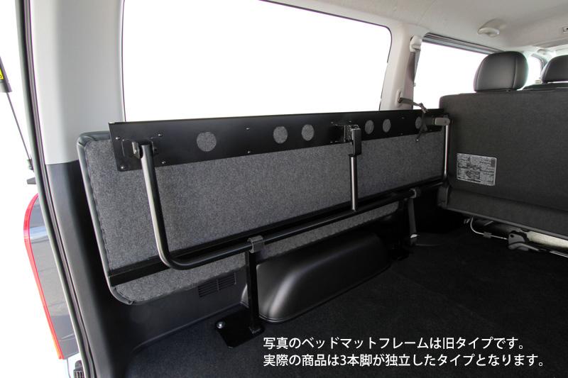 200系ハイエース S-GL ESダブルフリップベッド