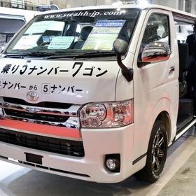 Stealth(ステルス)ハイエース  車両名:ステルス ハイエース  ベース車両:TOYOTA   ハイエース  東京オートサロン2017出展車両